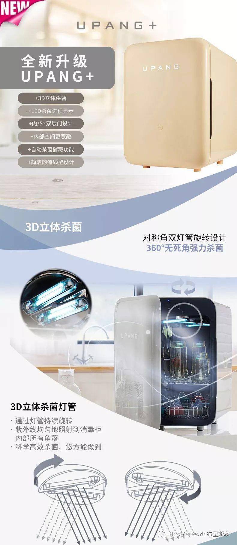 WeChat 圖片_20190522210420.jpg